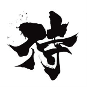 japanese-kanji