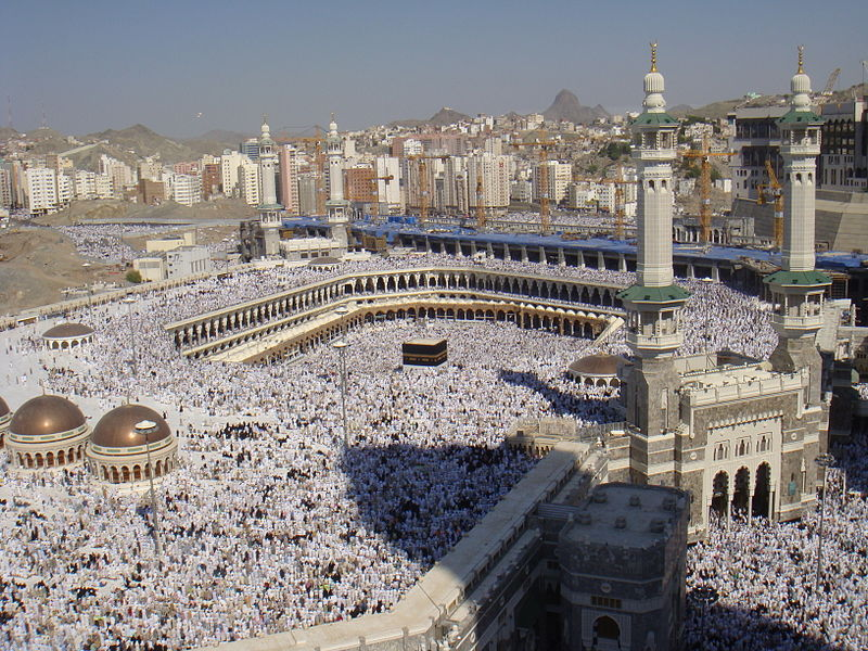 Kaaba during hajj