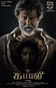 Kabali Theater Poster